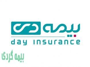 نمایندگی بیمه دی امین سعیدی به کد 5874