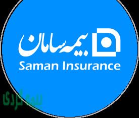 نمایندگی بیمه سامان فاطمه فشکی به کد 7125