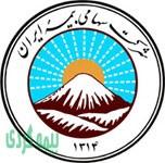 بیمه ایران نمایندگی نسیم راستگو به کد34503